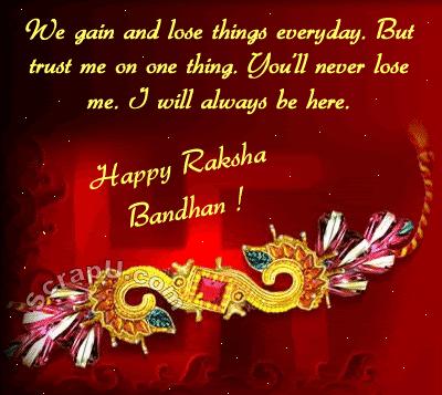 Rakhi-hd-quotes-for-whatsapp