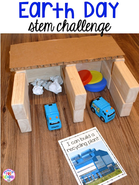 Earth Day STEM challenge: build a recycling plant. Plus FREE Earth Day vocabulary posters! Perfect for preschool, pre-k, or kindergarten.