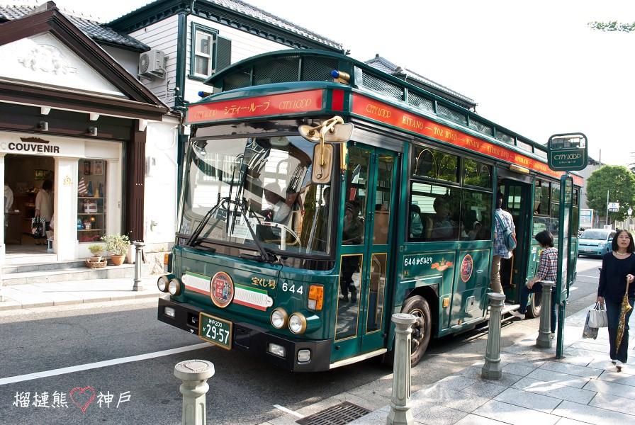 榴槤熊鬆住寫: [神戶] 神戶一日遊