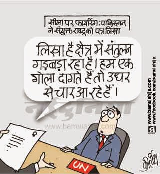 india pakistan cartoon, Pakistan Cartoon, indian army, cartoons on politics, indian political cartoon
