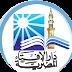 دار الا فتاء المصريه الثلاثاء 15 مايواستطلاع هلال رمضان