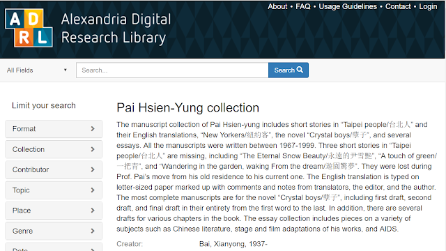 Pai Hsien-Yung collection