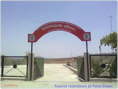Patal Paani Indore