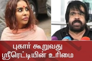 T. Rajendar | Sri Reddy | Thanthi Tv