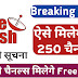 DD Free DISH E AUCTION NEW CHANNELS COMING SOON