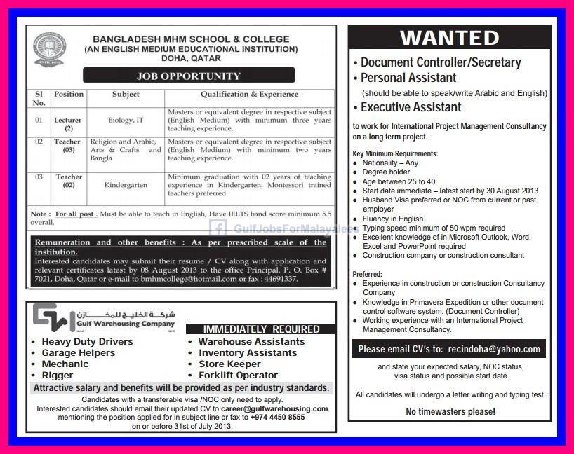 Job Vacancies In Qatar - Various Vacancies - Gulf Jobs for Malayalees