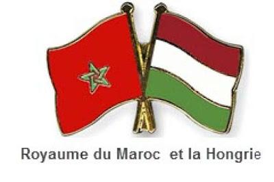 هنغاريا تمنح للطلبة المغاربة 100 منحة جامعية لموسم 2017-2018