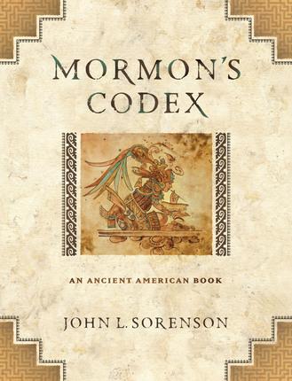 The book of mormon movie 2015