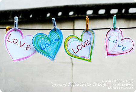 Yêu và thích
