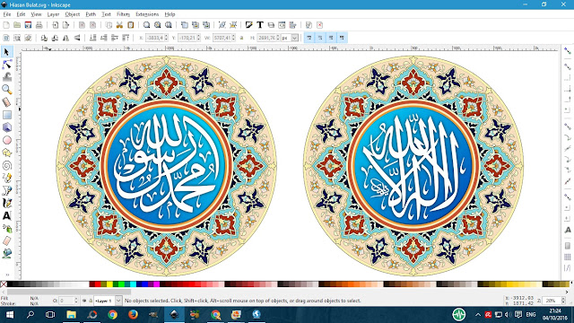 Desain kaligrafi la ilaha illallah dan muhammadur rosulullah lengkap dengan ornamen bulat yang rumit menggunakan software inkscape