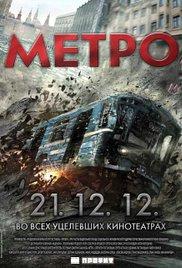 فيلم Metro 2013 مترجم