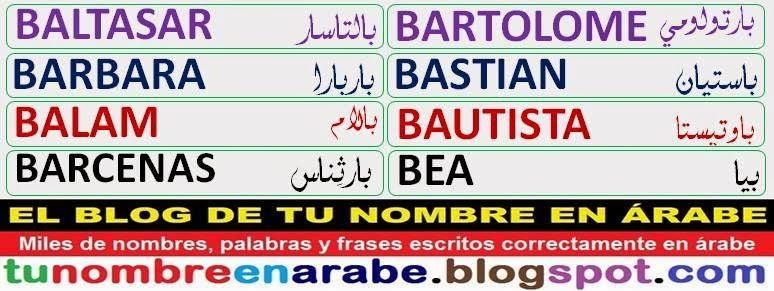 Plantillas de tatuajes Arabes BARTOLOME BASTIAN BAUTISTA BEA