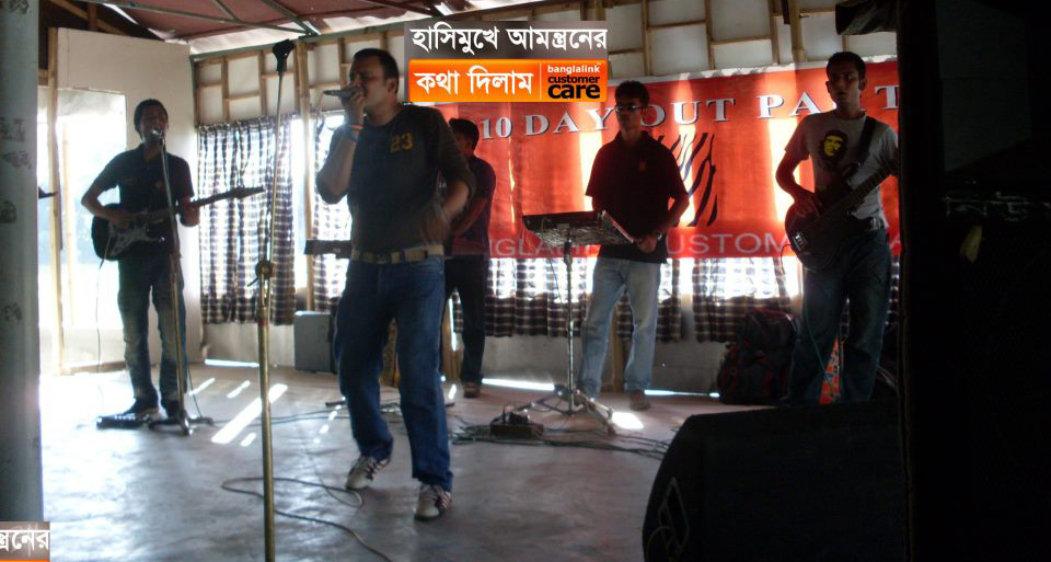 Band Music Of Bangladesh Different Touch Is A Popular Melodic Band