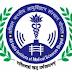 AIIMS Bhopal Recruitment 2018 Non-Faculty Group B Post