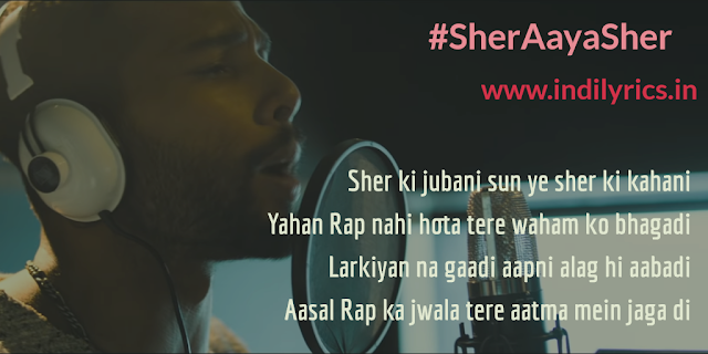Sher Aaya Sher | Gully Boy | DIVINE | Ranveer Singh | Quotes | Lyrics | Pics