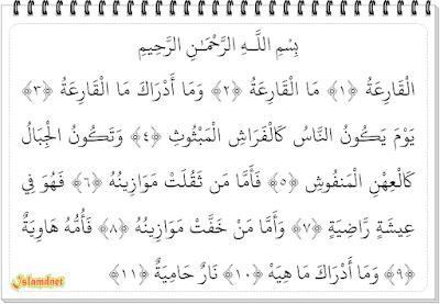 ayat serta termasuk golongan surah Makkiyah Surah Al-Qari'ah dan Artinya