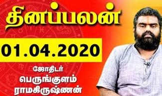 Raasi Palan 01-04-2020 | Dhina Palan | Astrology | Tamil Horoscope