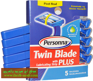 خمس امواس للحلاقة من اي هيرب Personna Razor Blades, Twin Blade Plus with Lubricating Strip, 5 Razors