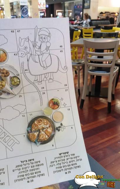 kids menu תפריט ילדים ג'ו
