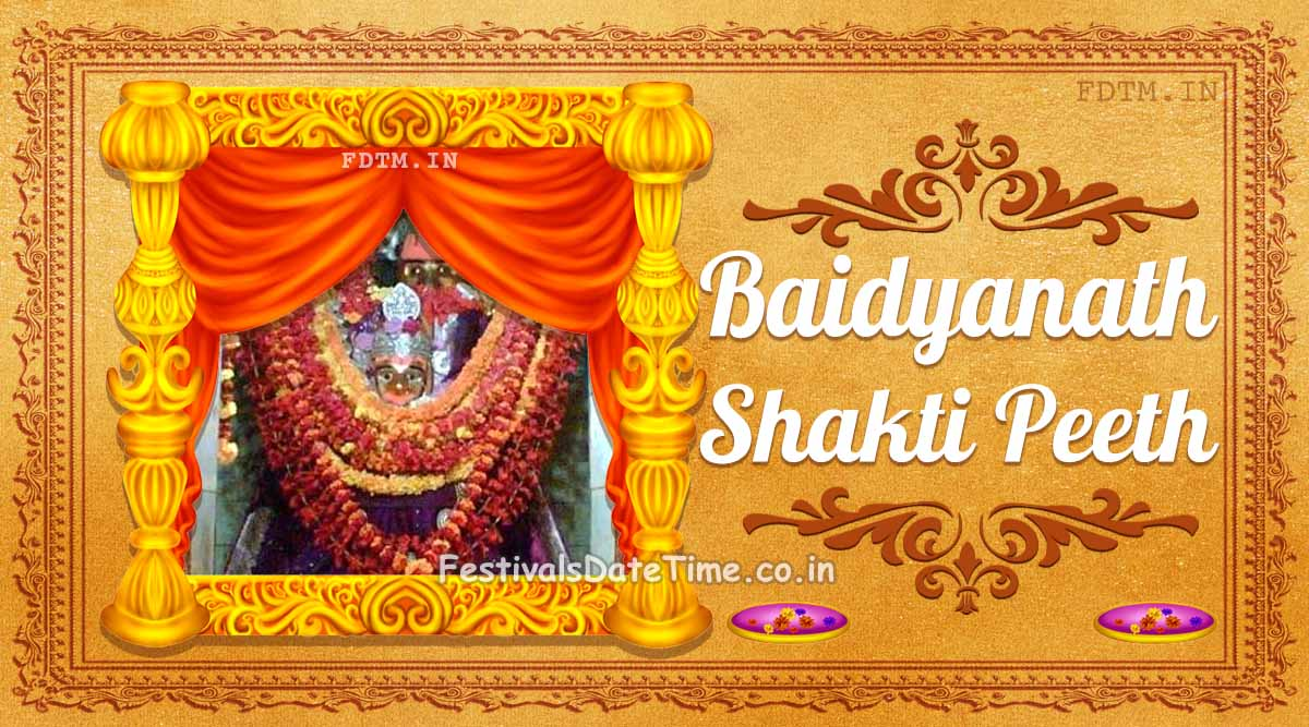 Baidyanath Shakti Peeth, Deoghar, Giridih, Jharkhand, India: The Shaktism