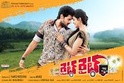 Right Right Movie wallpapers gallery-thumbnail-8