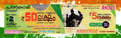 KeralaLotteryResult.net, kerala lottery result 24.6.2018 pournami RN 345  24 june 2018 result, kerala lottery, kl result,  yesterday lottery results, lotteries results, keralalotteries, kerala lottery, keralalotteryresult, kerala lottery result, kerala lottery result live, kerala lottery today, kerala lottery result today, kerala lottery results today, today kerala lottery result, 24 06 2018, 24.06.2018, kerala lottery result 24-06-2018, pournami lottery results, kerala lottery result today pournami, pournami lottery result, kerala lottery result pournami today, kerala lottery pournami today result, pournami kerala lottery result, pournami lottery RN 345 results 24-6-2018, pournami lottery RN 345, live pournami lottery RN-345, pournami lottery, 24/6/2018 kerala lottery today result pournami, 24/06/2018 pournami lottery RN-345, today pournami lottery result, pournami lottery today result, pournami lottery results today, today kerala lottery result pournami, kerala lottery results today pournami, pournami lottery today, today lottery result pournami, pournami lottery result today, kerala lottery result live, kerala lottery bumper result, kerala lottery result yesterday, kerala lottery result today, kerala online lottery results, kerala lottery draw, kerala lottery results, kerala state lottery today, kerala lottare, kerala lottery result, lottery today, kerala lottery today draw result