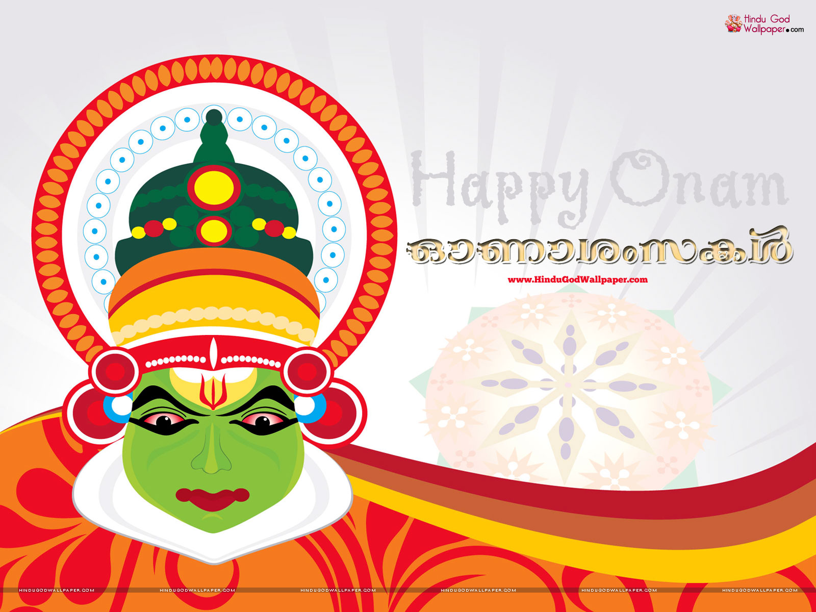 2017 onam wallpapers