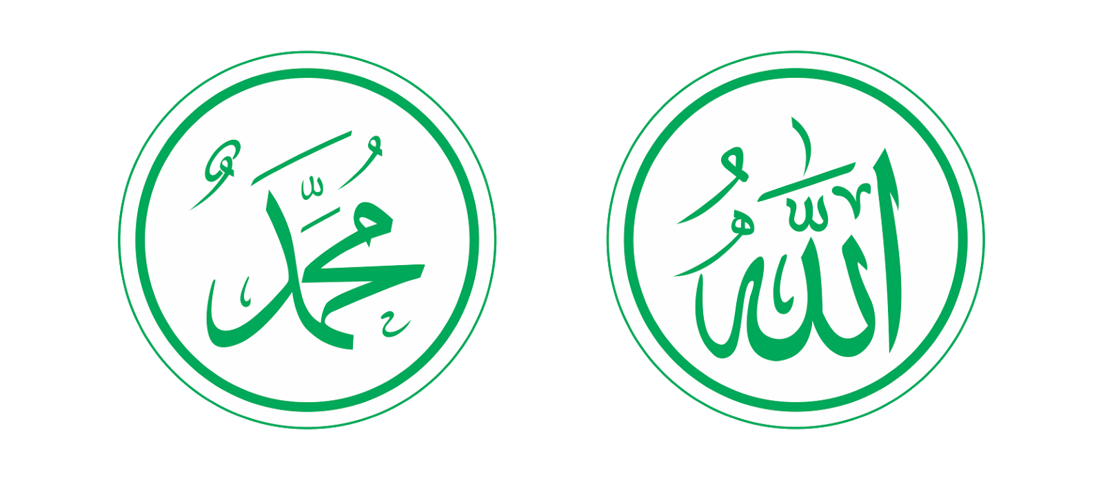64 Gambar Allah Dan Muhammad