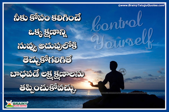 great masters sayings in Telugu, Telugu life quotes, best Telugu life Changing sayings