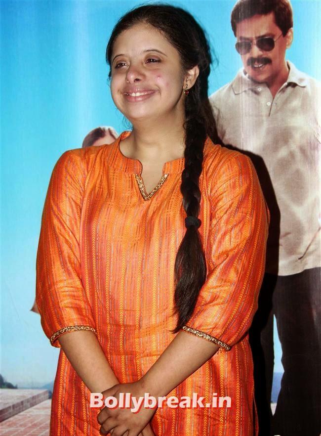 Gauri Gadgil, Genelia D Souza, Salman Khan at Special Screening of Film Yellow