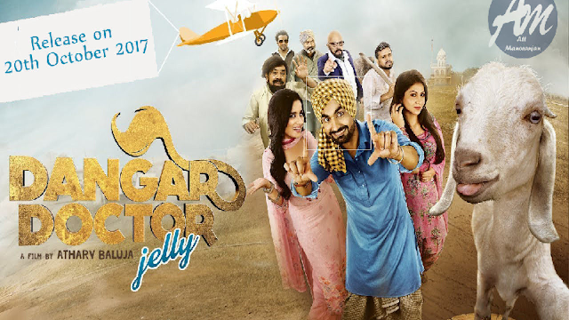 Dangar Doctor Jelly 2017 Punjabi Full Movie Watch HD Movies Online Free Download
