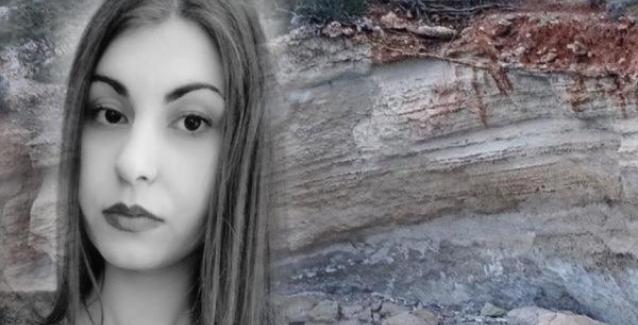 Δολοφονία Τοπαλούδη: Γυναίκα η αποστολέας των υβριστικών μηνυμάτων
