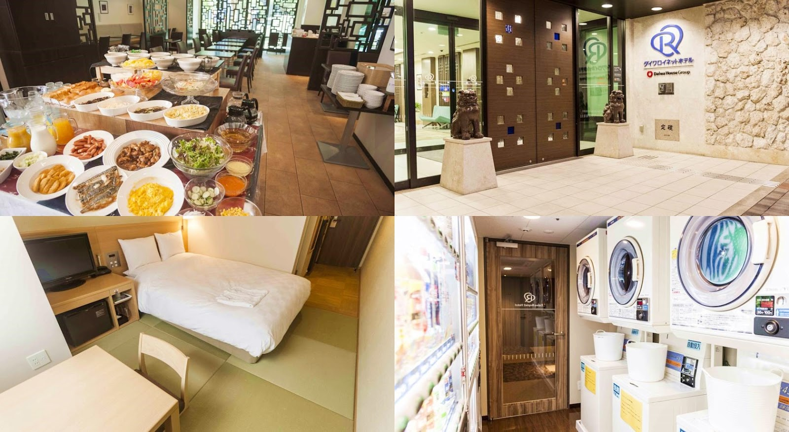 沖繩-住宿-推薦-飯店-旅館-民宿-公寓-那霸-縣廳前大和ROYNET酒店-Daiwa-Roynet-Hotel-Okinawa-Kenchomae-Okinawa-hotel-recommendation