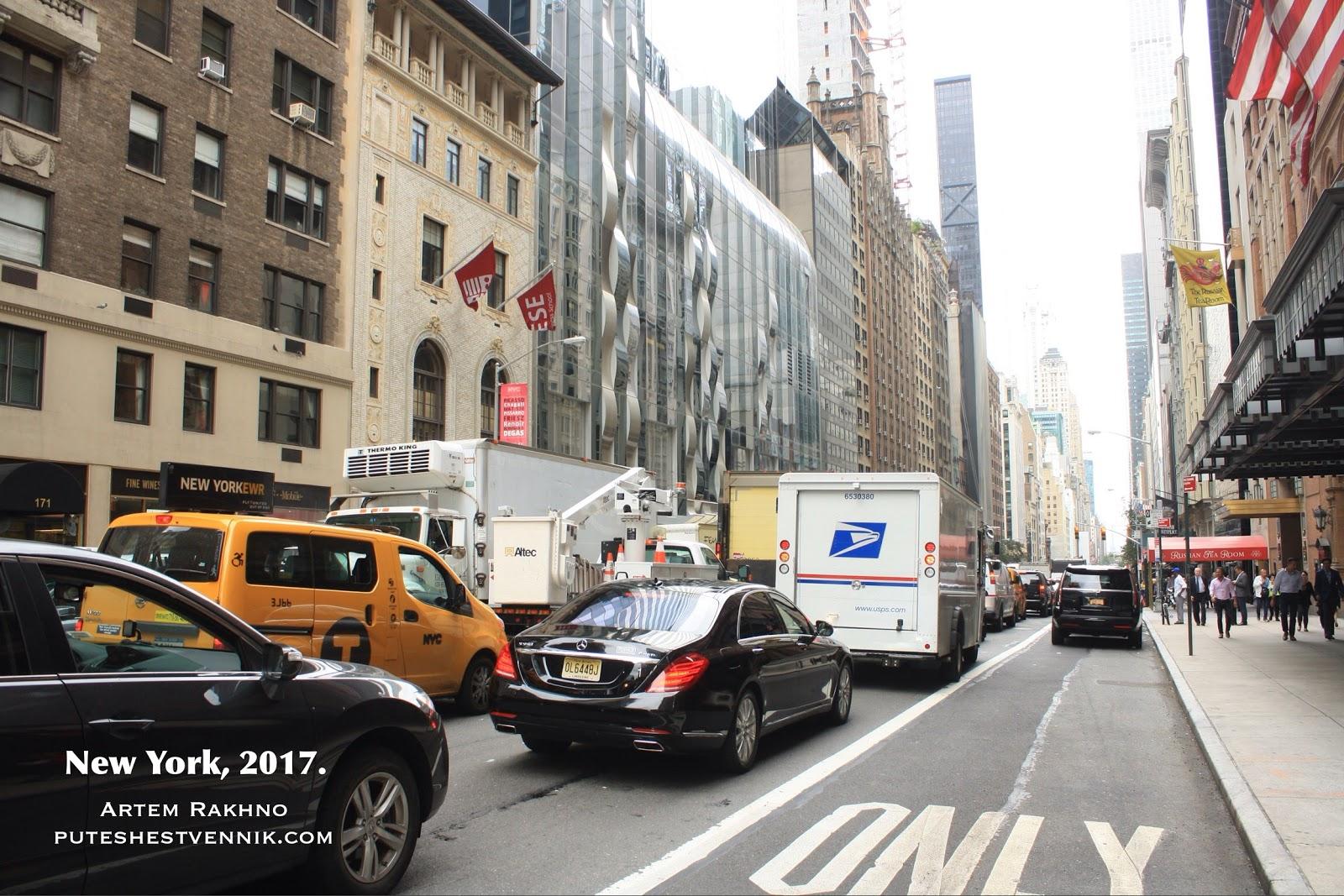 Пробка на улице в Нью-Йорке
