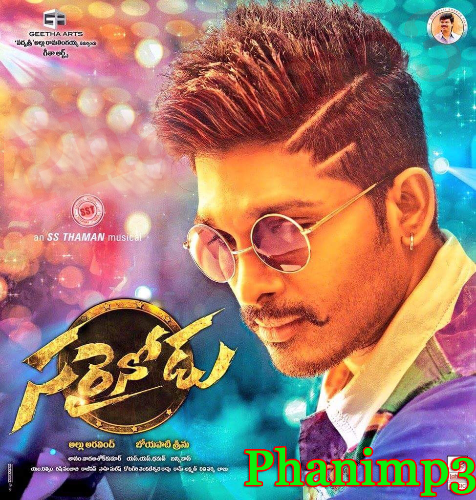 alluarjun sarainodu mp3 songs free download a2zsongsnews