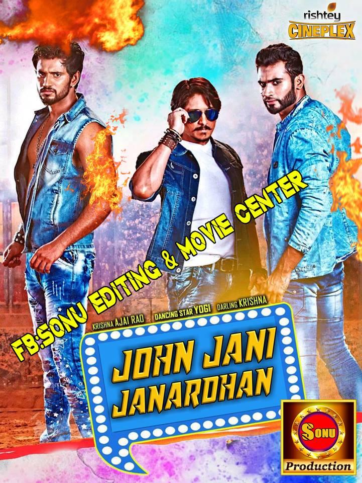 John Jani Janardhan 2018 Hindi Dubbed 500MB HDRip 720p HEVC x265