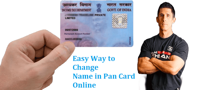 Easy Way to Change Name in Pan Card After Marriage Online 2018