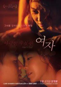 Nonton Semi A Woman Who Wasn't Loved (2016) Movie Sub Indonesia