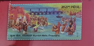 Postage+Stamp+on+Kumbh+Mela