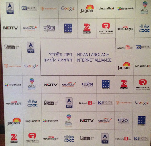 HinKhoj is part of Google's Indian Language Internet Alliance!