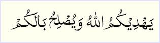 doa orang yang bersin didoakan orang lain