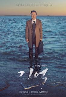 DRAMA KOREA Memory (2016)