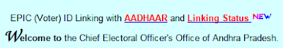 linking_status_EPIC_Voter_ID_WITH_Aadhaar_Card_ap_info_service