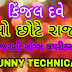 Chote raja kinjal dave Songs lyrics