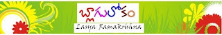 Blaagulokam logo