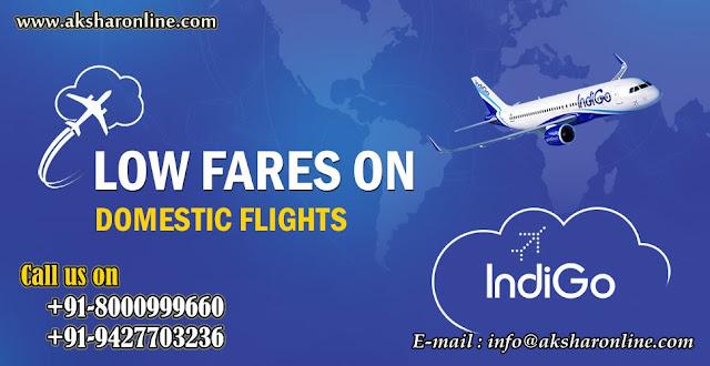Indigo Airfare, Low Fare Domestic airfare, Indigo Sale, Domestic and international airfare, indigo mumbai ticket, chennai ticket, delhi ticket indigo, Indigo Booking Center, aksharonline.com, akshar infocom, travel agent in ghatlodia, air ticket booking in ghatlodia, air ticket booking agent in ghatlodia, hotel booking in ghatlodia, bill payment in ghatlodia, tour booking in ahmedabad, +91-8000999660