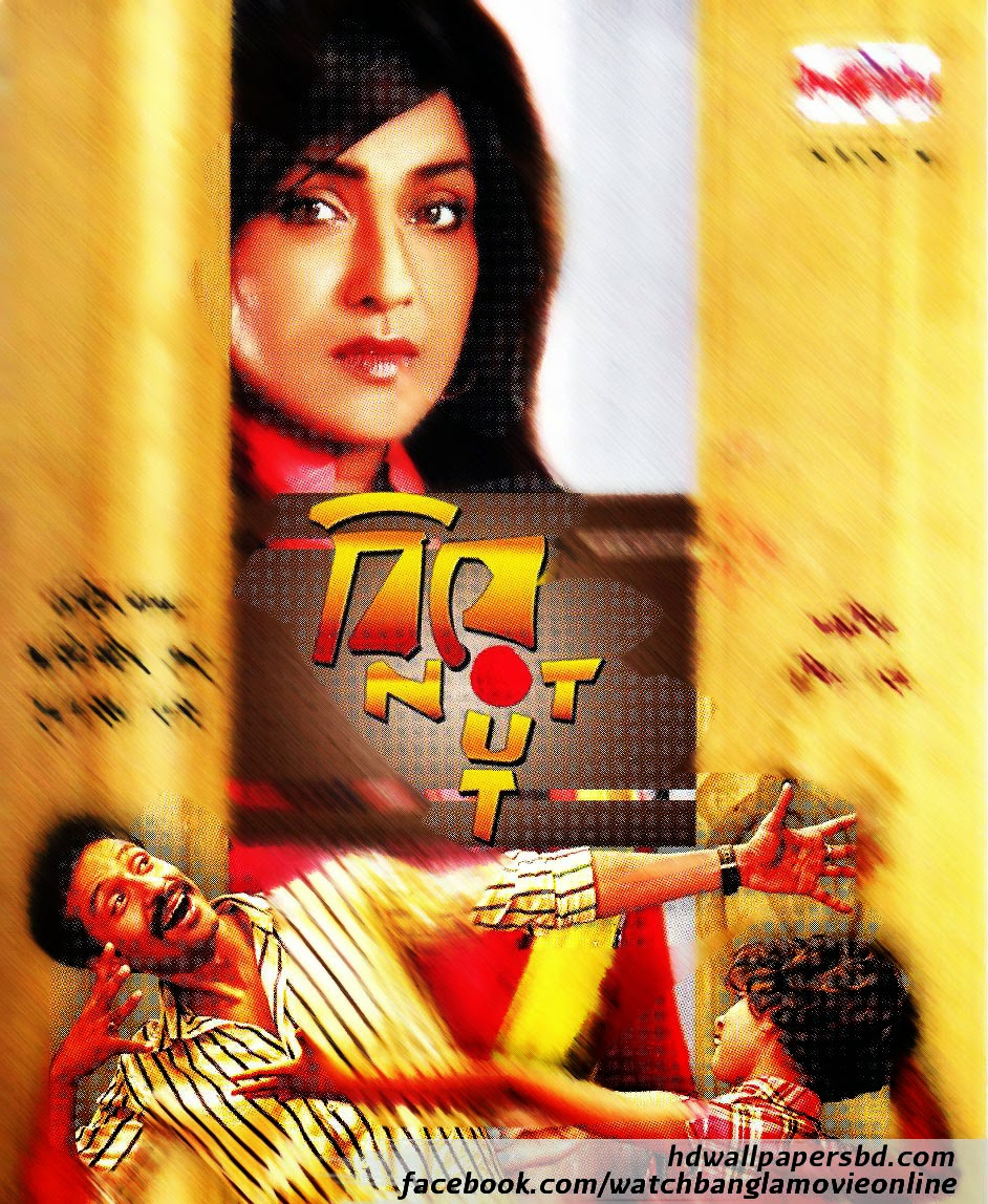 Bangla movie naked song-4314