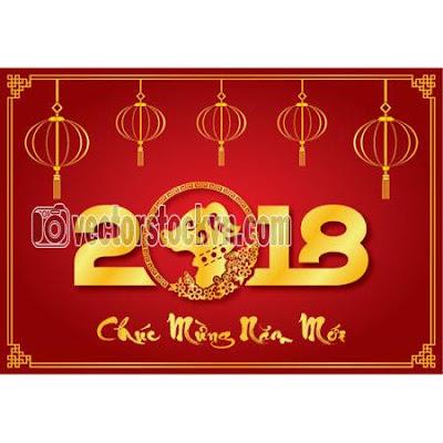 Vector năm mới.2018狗年