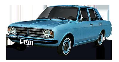 Hyundain ilk otomobili Cortine