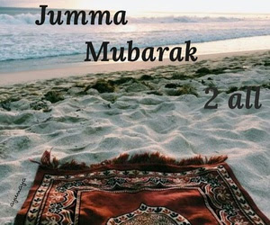 jumma mubarak pics jumma mubarak pics new 2018 jumma mubarak pics 2018 jumma mubarak pics new jumma mubarak pics for facebook jumma mubarak pics with dua jumma mubarak pics hd jumma mubarak pics in urdu jumma mubarak pics arabic subha bakhair jumma mubarak pics best jumma mubarak pics jumma mubarak beautiful hd pics jumma mubarak cute pics jumma mubarak pics dua jumma mubarak pics dp jumma mubarak pics dpz jumma mubarak decent pics jumma mubarak pics 2018 download jumma mubarak pics with dua 2018 jumma mubarak pics for dp jumma mubarak pics full hd